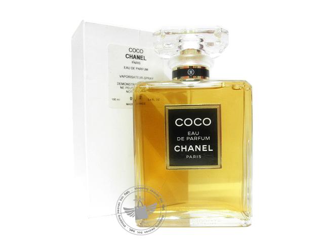 6788e2d5df3d9 Chanel Coco Eau De Parfum Spray 100ml
