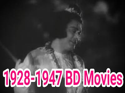 List of Bangladeshi films of 1928-1947_BD Films Info List of Bangladeshi films of 1928-1947 Sukumari (1928)  The Last Kiss (1931)   Dhruba (1934)  Dukhe Jader Jibon Gora (1946)