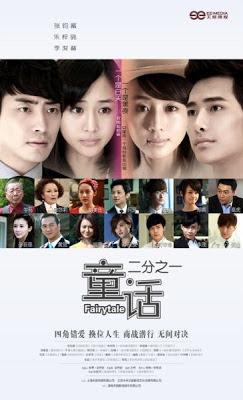 Xem Phim Một Nửa Đồng Thoại 2012