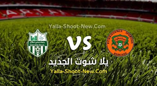 نهضة بركان يعزز صدارة للدوري المغربي بالفوز على فريق رجاء بني ملال