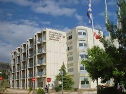 Ιωάννινα: Νέοι Κανονισμοί  για την εύρυθμη λειτουργία του Παν.Νοσοκομείου