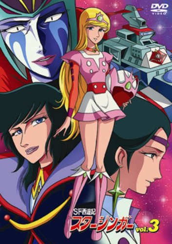 Voltes V Wallpaper Hd Top Animes Con Los Mejores Quot Tsundere Quot Oasis Anime