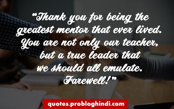 Farewell Quotes 100 Best Farewell Sayings For Friends Studentes