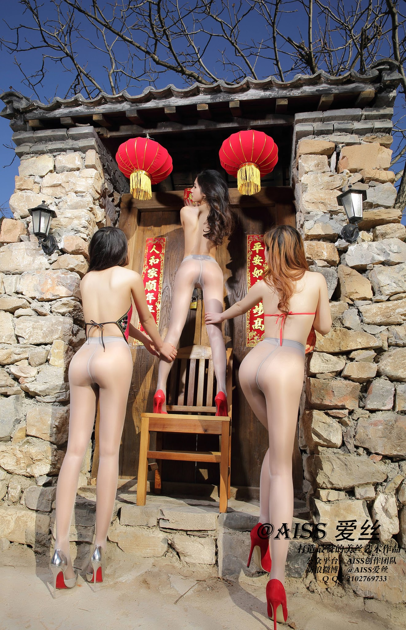 Beautiful Models Naked in Public @ AISS爱丝 SPRING ...