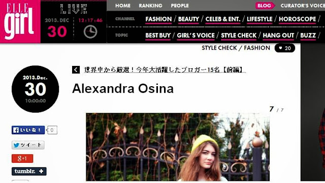 http://ellegirl.jp/article/bloggers-to-watch-1230/alexandra/