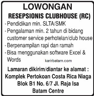 Lowongan Kerja Receptionist Clubhouse (RC) Oktober 2017