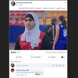 شاهد محمد هنيدي يسخر من أحمد فهمي.