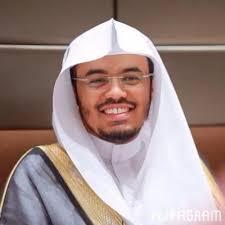 تحميل القرآن الكريم كاملا بصوت ياسر الدوسري holly Quran reader yasser al dossary