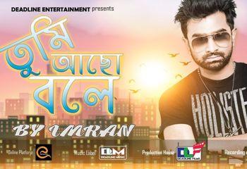 Tumi Acho Bole - Imran, Bangla MP3 Song