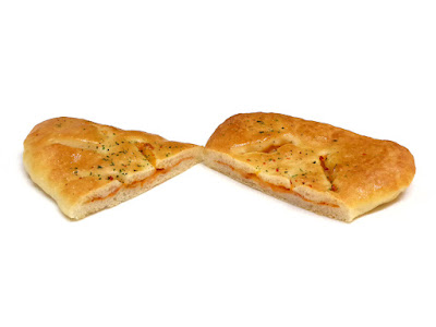 ベーコン&チーズフーガス | DONQ(ドンク)