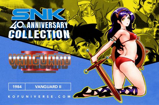 https://www.kofuniverse.com/2010/07/vanguard-ii-1984.html