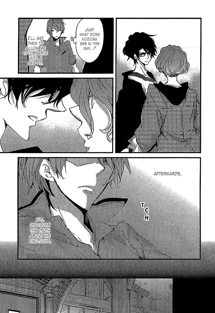 Danshi Hanayakanare - Chapter 8