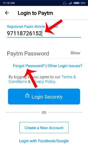 paytm password bhul jane par reset kaise kare