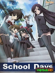 School Days BD