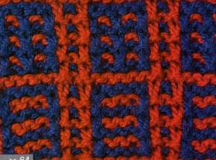 Patrón #1641: Punto Multicolor a Dos Agujas
