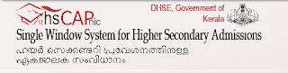 Kerala Plus One second allotment result check 2017, HSCAP +1 second phase allotment, Kerala plus one 2nd allotment sheet, HSCAP allotment website