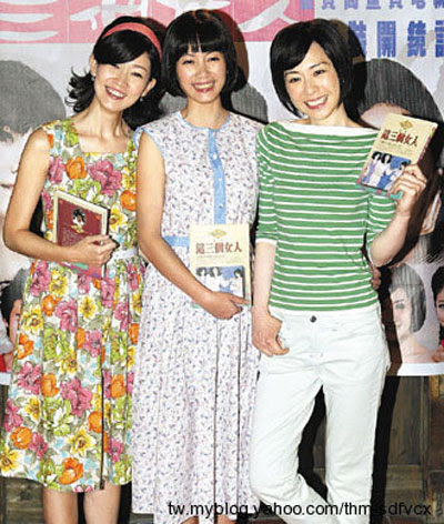 Ba Người Đàn Bà