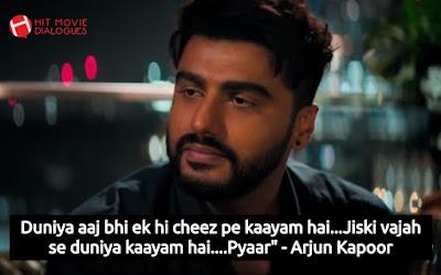 Namaste England Movie Dialogues, Arjun Kapoor Dialogues
