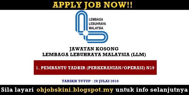 Jawatan Kosong Lembaga Lebuhraya Malaysia (LLM)