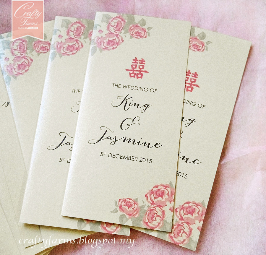 Chinese Peonies Wedding One Fold Card Invitation