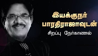 Interview with P. Bharathiraja 22-07-2018 News 7 Tamil