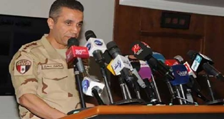 بيان عاجل من العميد محمد سمير المتحدث العسكري للقوات المسلحة المصرية