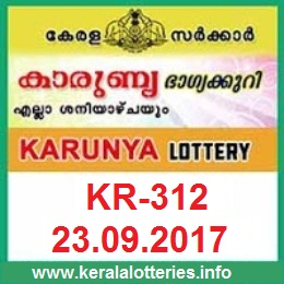 Kerala Lottery Result of  KARUNYA (KR-312) September 22, 2017