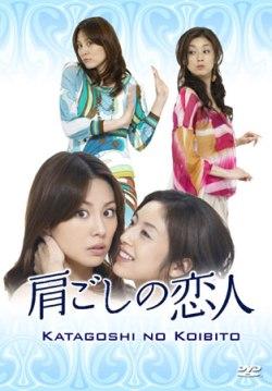 Mediafire Tvshows Katagoshi No Koibito