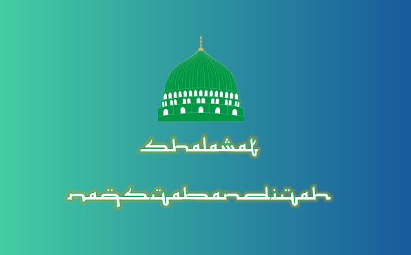 Shalawat Naqsyabandiyah