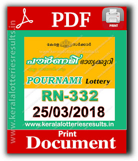 "keralalotteriesresults.in, ""kerala lottery result 25 3 2018 pournami RN 332""25 March 2018 Result, kerala lottery, kl result,  yesterday lottery results, lotteries results, keralalotteries, kerala lottery, keralalotteryresult, kerala lottery result, kerala lottery result live, kerala lottery today, kerala lottery result today, kerala lottery results today, today kerala lottery result, 25 3 2018, 25.3.25, kerala lottery result 25-03-2018, pournami lottery results, kerala lottery result today pournami, pournami lottery result, kerala lottery result pournami today, kerala lottery pournami today result, pournami kerala lottery result, pournami lottery RN 332 results 25-3-2018, pournami lottery RN 332, live pournami lottery RN-332, pournami lottery, 25/03/2018 kerala lottery today result pournami, pournami lottery RN-332 25/3/2018, today pournami lottery result, pournami lottery today result, pournami lottery results today, today kerala lottery result pournami, kerala lottery results today pournami, pournami lottery today, today lottery result pournami, pournami lottery result today, kerala lottery result live, kerala lottery bumper result, kerala lottery result yesterday, kerala lottery result today, kerala online lottery results, kerala lottery draw, kerala lottery results, kerala state lottery today, kerala lottare, kerala lottery result, lottery today, kerala lottery today draw result"