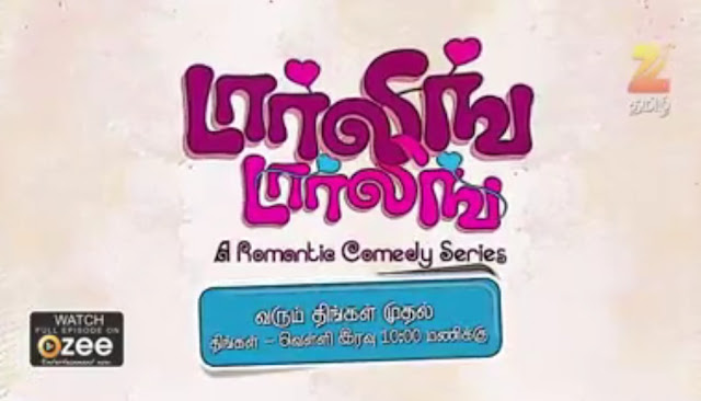 Darling Darling on Zee Tamil Tv Plot Wiki,Cast,Promo,Title Song,Timing