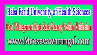 Baba Farid University of Health Sciences Govt / Management Quota Seats Vacancy Position Notification