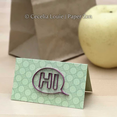 Quilling Letters Tutorial Pattern