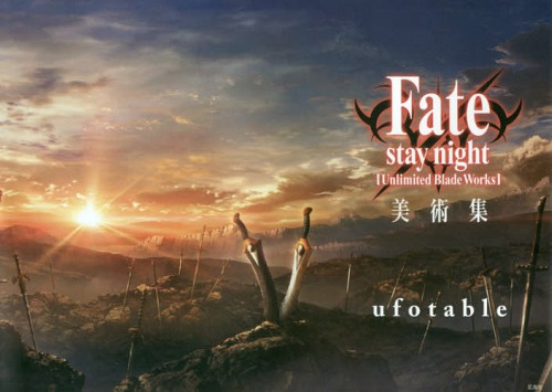 just me ufotable fate stay night unlimited blade works