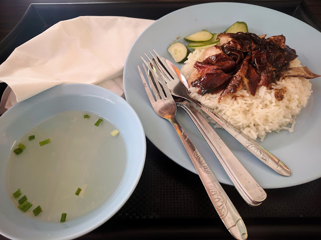 Peking duck with rice