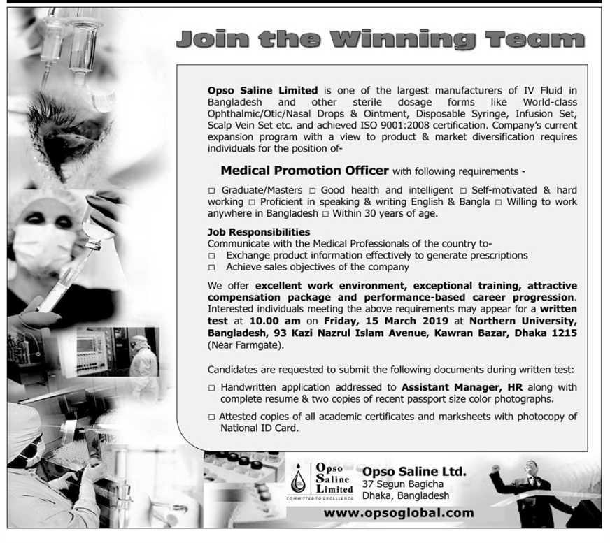 Opso Saline Ltd. Medical Promotion Officer Job Circular 2019