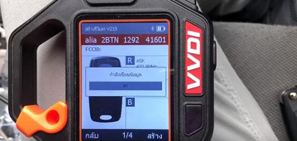 vvdi-key-tool-Mazda-323-Protege-12