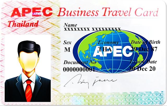 Kết quả hình ảnh cho thẻ intitle:apec
