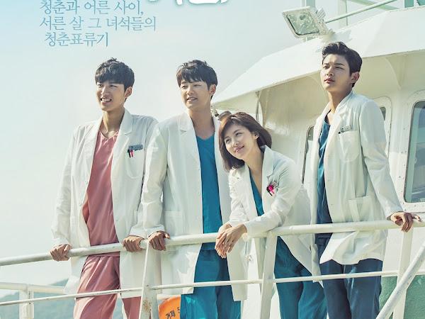 [K-Drama] Hospital Ship