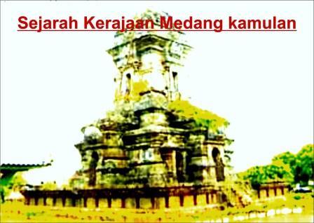 Sejarah lengkap Kerajaan Medang Kamulan
