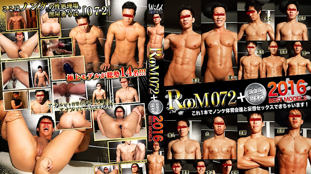 G@MES – ROOM072+アナル専科 2016 BEST MODELS