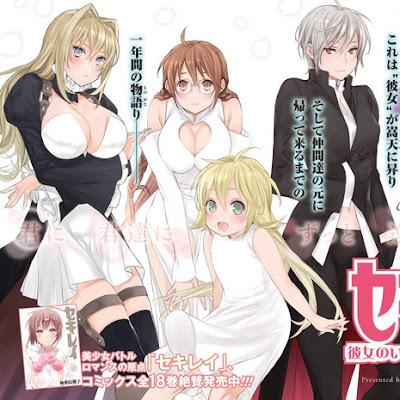 Manga Sekirei: Kanojo no Inai 365-Hi no Koto será publicada regularmente