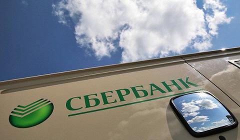 Communiqué de presse Sberbank