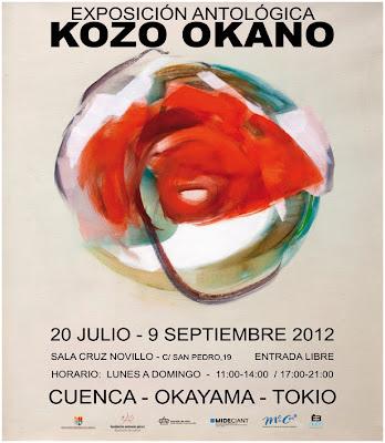 EXPOSICION KOZO OKANO EN CUENCA 3