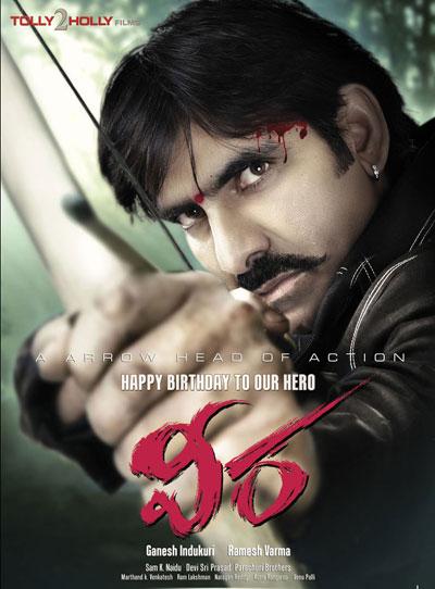 Veera Sivaji Tamil Movie Mp3 Songs Free Download Starmusiq