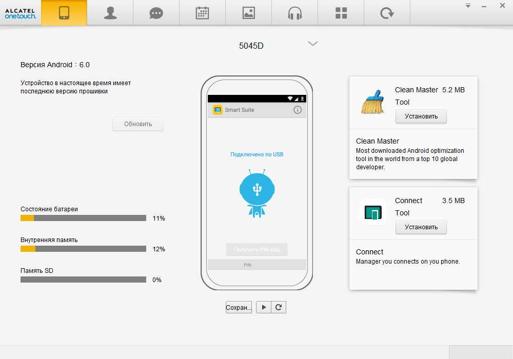 www Decker su: Alcatel Pixi 4 (5