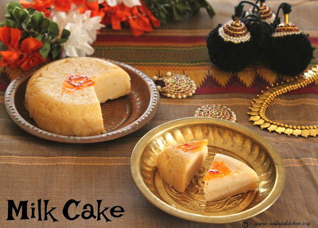 images of Easy Milk Cake Recipe / Yummy Milk Cake Recipe / Milk Cake Kalakand Recipe