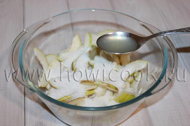 рецепт итальянского грушевого пирога с пошаговыми фото