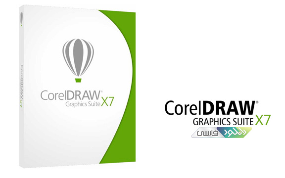 corel draw x7 keygen free download full version