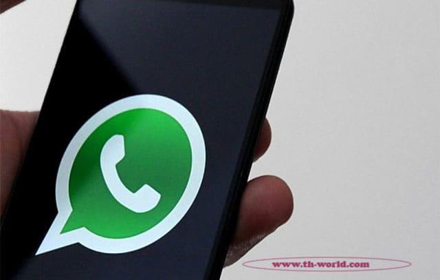 طريقة-قراءة-الرسائل-المحذوفة-من-تطبيق-Whatsapp-واتس-اب